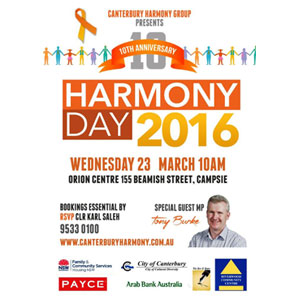 harmony-day-2016-poster-final