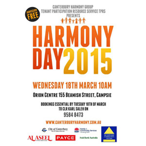 harmony-day-poster-2015
